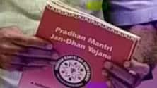 My TV : Seeing considerable decrease in Jan Dhan deposits: CBDT