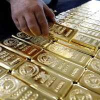 My TV : Govt hikes gold bond holding limit to 4 kg per fiscal from current 500gm