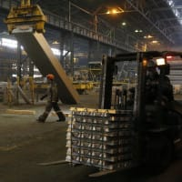 My TV : Expect aluminium prices to fluctuate in the band of USD 1870-1925/tonne: NALCO
