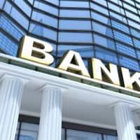 My TV : Bank recapitalisation: Management of banks most crucial reform, says C Rangarajan