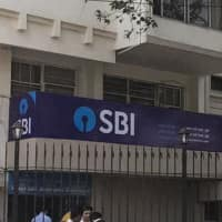 My TV : SBI Q4 net profit more than doubles to Rs 2,814 cr; asset quality stable