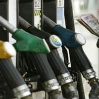 Petrol, diesel prices slashed for 13th day in a row - check how much you need to pay today